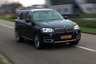 Achteruitkijkspiegel - BMW X5