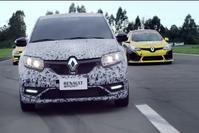 Dacia Sandero RS teaser