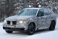 BMW X5/X7
