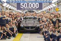 Maserati 50.000