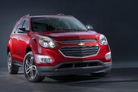 Chevrolet Equinox facelift