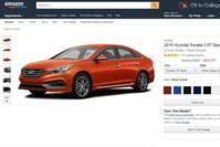 Amazon komt met enorme auto-database