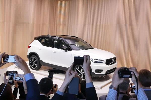 Video: Onthulling Volvo XC40