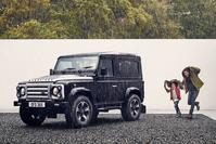 Overfinch Land Rover Defender 40th Anniversary