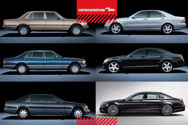 Supershowroom: Mercedes S-klasse