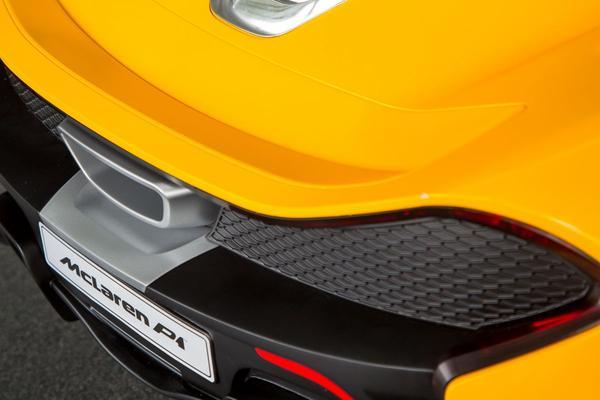 Nieuwe McLaren is volledig elektrisch