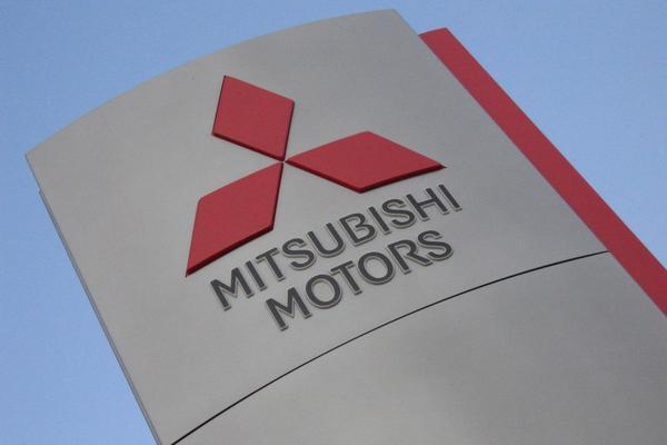 Mitsubishi verwacht minder productie