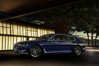 BMW Individual 7-serie Next 100 Years