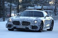 Mercedes AMG GT 'Black'