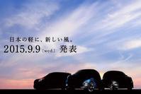 Daihatsu teaser Wind