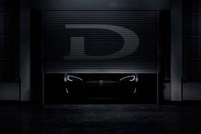 Tesla doet mysterieus met speciale Model S