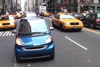 Is New York toe aan een Smart?