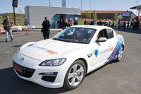 Mazda RX-8 Hydrogen RE facelift