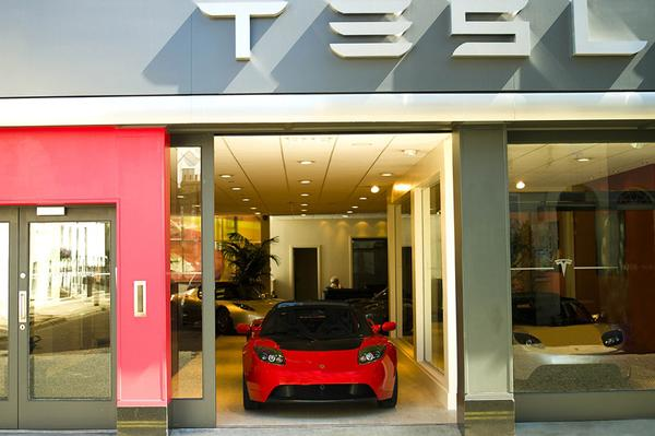 Tesla-dealer in Londen