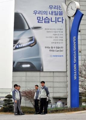 Werknemers bij SsangYong-fabriek
