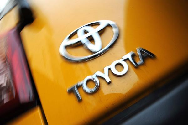 Toyota-logo   Foto: ANP/EPA