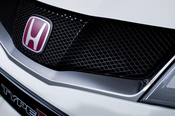 Honda Civic Type-R Special Edition