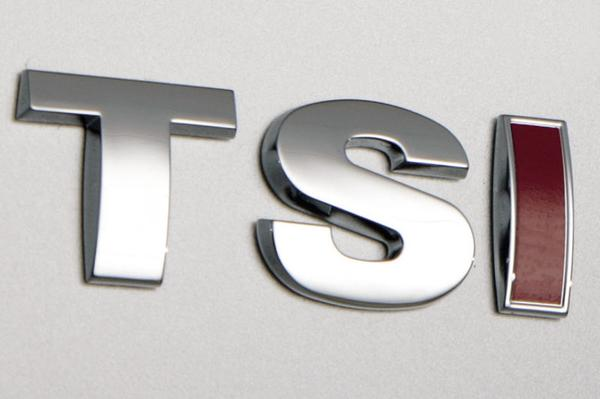 TSI-logo