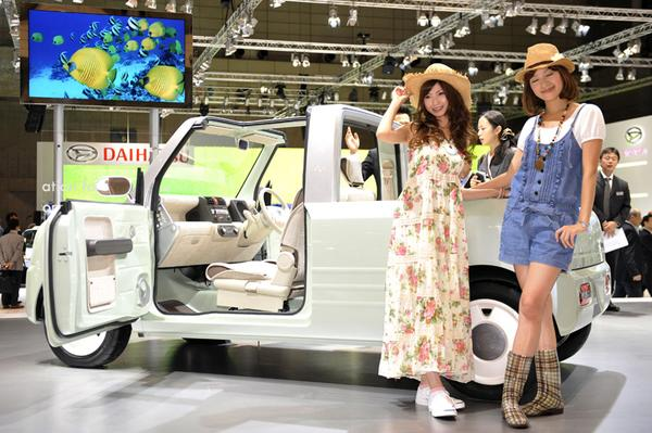 Daihatsu Basket op de Tokyo Motor Show 2009 | Foto