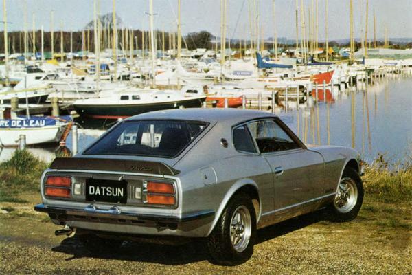 Datsun 1979