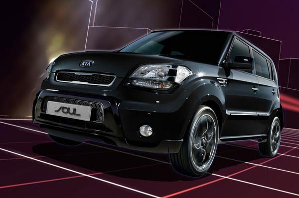 Kia Soul Beat en Bass