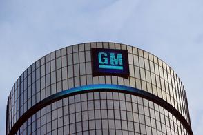 General Motors verdubbelt kwartaalwinst