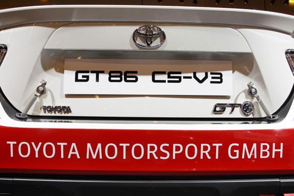 Toyota GT86 CS-V3