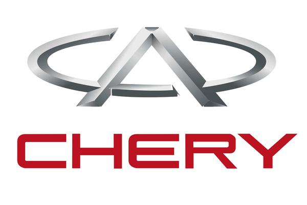 Chery wil groter worden buiten China...