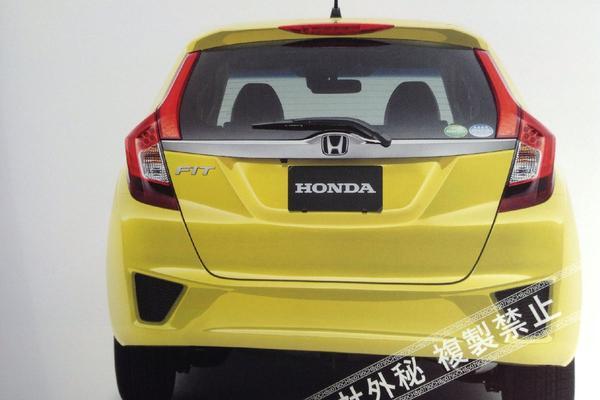 Honda Jazz/Fit opgedoken