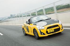 Daihatsu Copen krijgt zelfvertrouwen van D-Sport