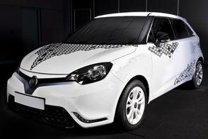 MG toont Personalisation Design Concept