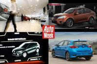 Dit was de AutoWeek: week 5