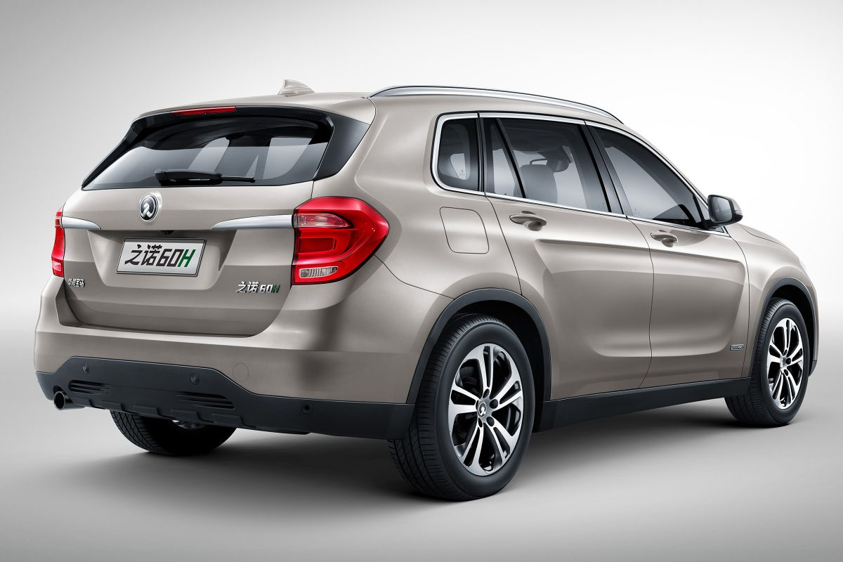 bmw x1 als chinese plug in hybride autonieuws. Black Bedroom Furniture Sets. Home Design Ideas