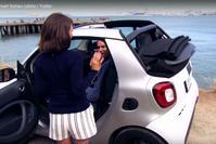 Smart Fortwo Cabrio teaser