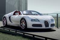 Bugatt Veyron Grand Sport Wei Long