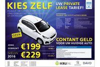 Peugeot DAVO private lease