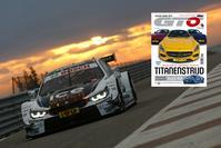 BMW M4 DTM
