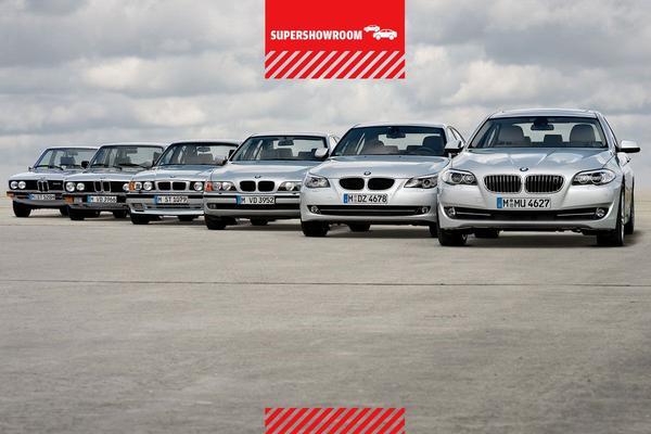 Supershowroom: BMW 5-serie
