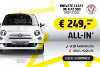 Fiat 500 showroom