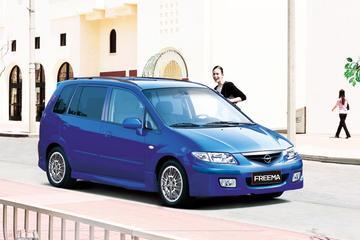 De Tweeling: Mazda Premacy - Haima Freema