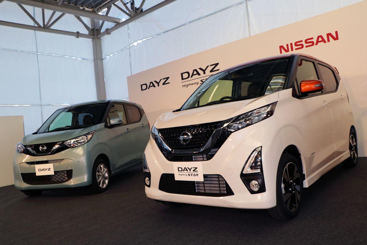 2020 - [Nissan] Dayz II 0fiyt5abd52t