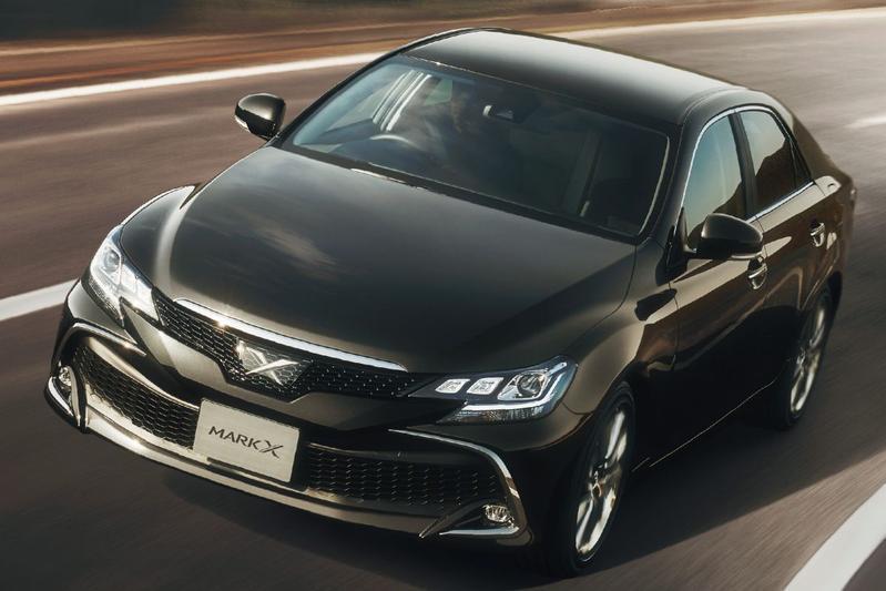 Toyota Mark X final edition
