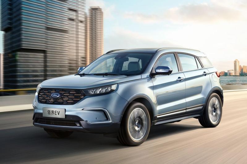 Ford Territory EV 2020