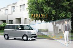 Daihatsu Move Canbus zoekt de ruimte