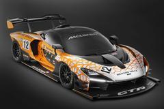 McLaren presenteert Senna GTR Concept