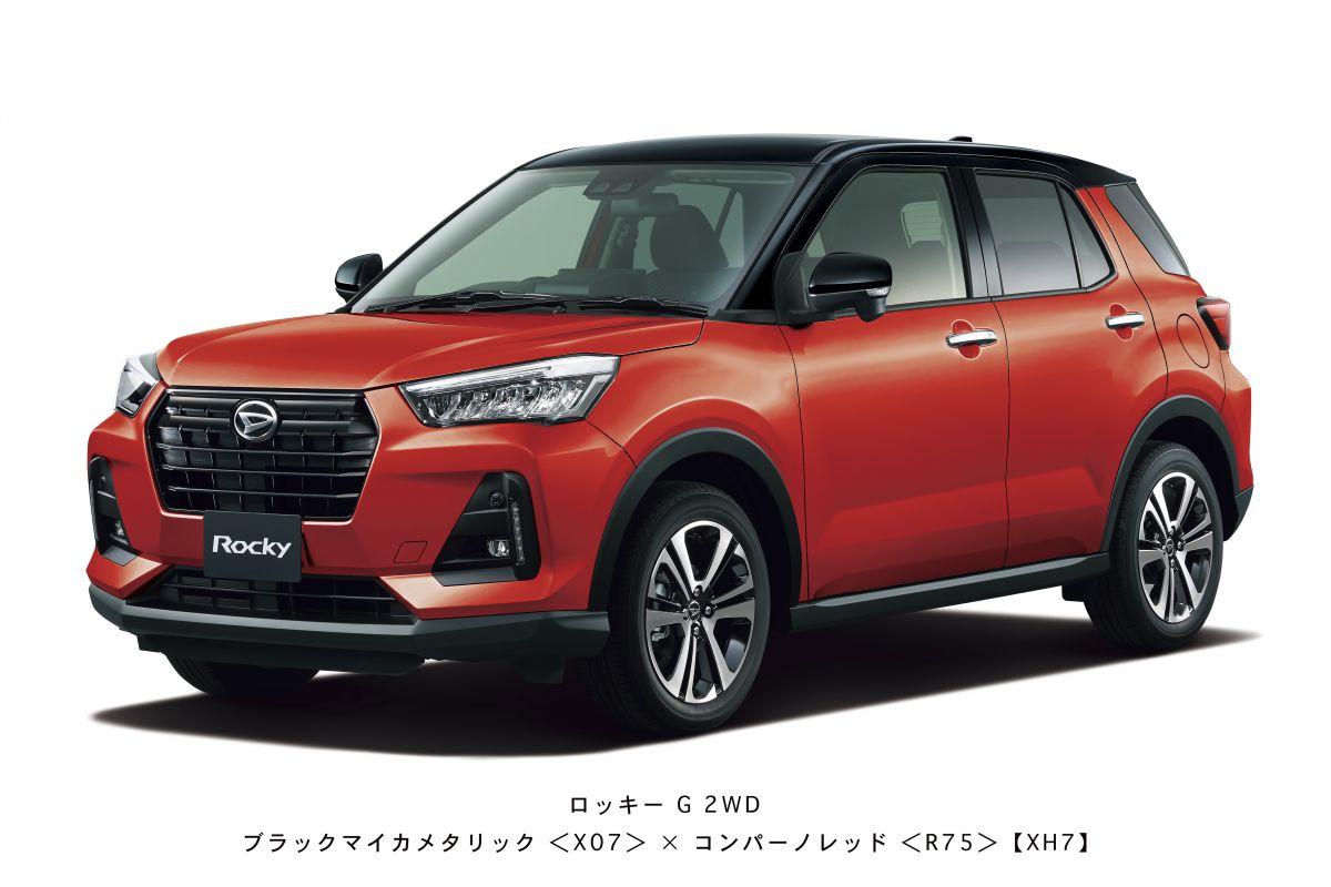 2019 - [Toyota] Raize - Page 2 4sqyf0dbhfkg