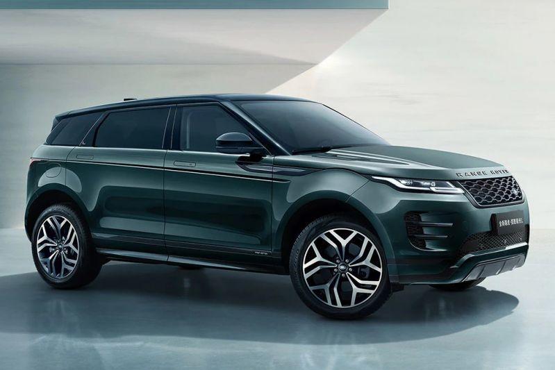 Land Rover Range Rover Evoque LWB