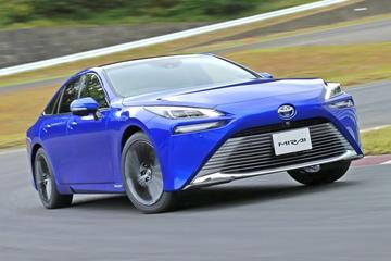 Nieuwe Toyota Mirai nader toegelicht