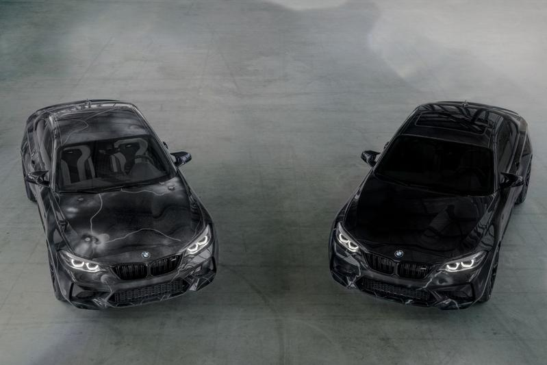 BMW M2 Special Edition