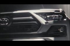 Teaser Tuesday met Toyota: RAV4
